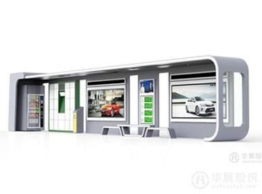 公交候車亭HY-1601